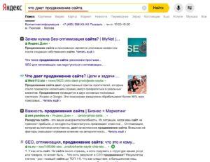 Запросы в Яндекс фото маркетинговое агентство Web-Bees