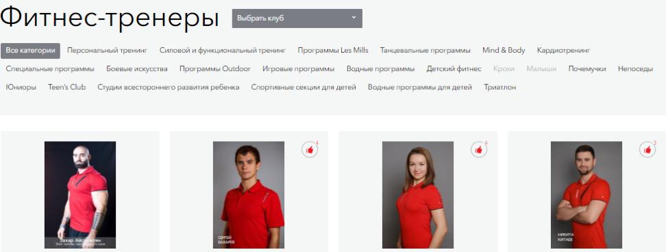 Пример фотографий с сайта ворд класс