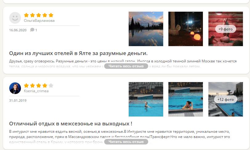 Сайт отзывов о компании Web-bees